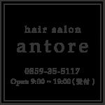 antore_rogo